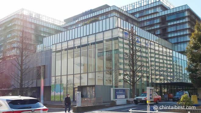 順天堂大学東京高等高齢者医療センター