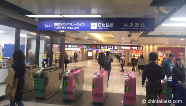 北千住駅の改札