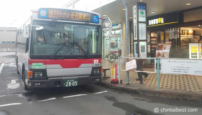 洗足駅のバス停