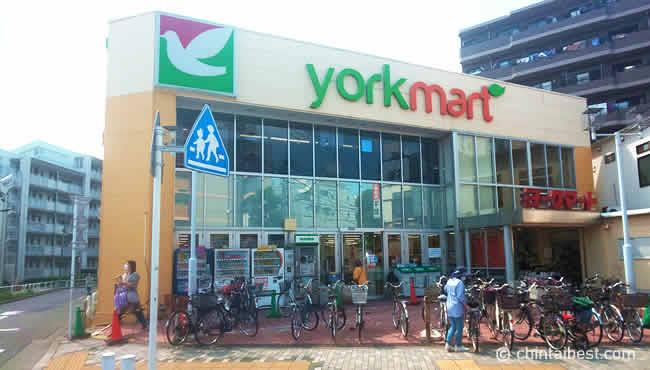 駅から徒歩1分以内の場所にあるヨークマート。地元民に愛される昔ながらのスーパー。
