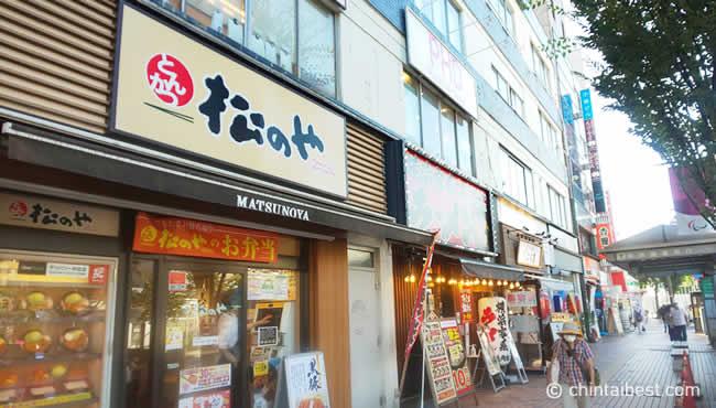 駅前に多くの飲食店があります。