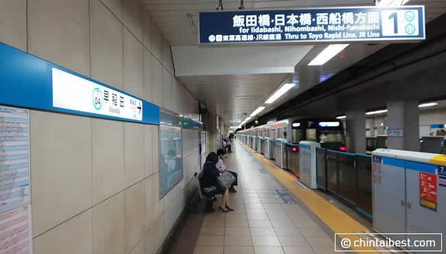 早稲田駅の構内