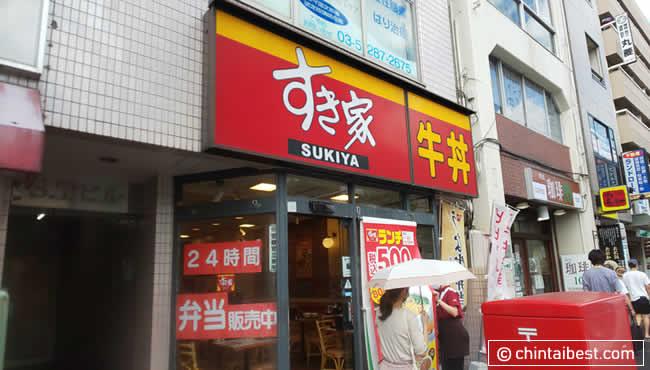 早稲田のすき家