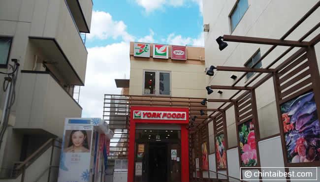 ヨークフーズ 早稲田店