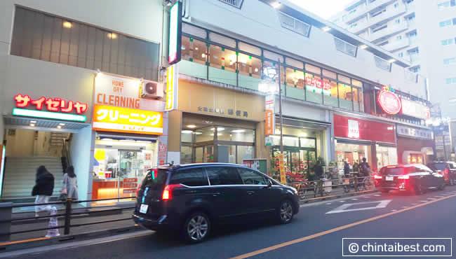 大岡山駅周辺までくると飲食店が並びます。